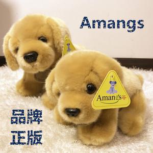 正版Amangs金毛犬公仔毛绒玩具 可爱小狗狗玩偶布娃娃 情侣礼物