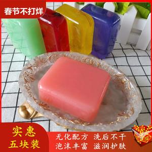 香味香型持久家庭实惠装洗脸洗澡洁面沐浴保湿控油香皂手工精油皂