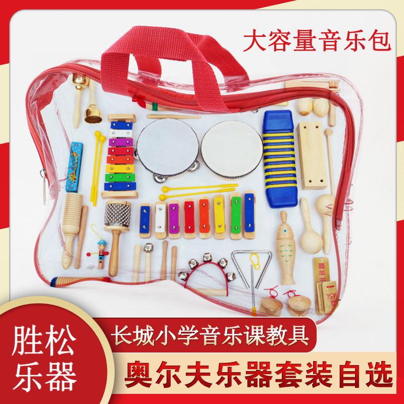 Наборы музыкальных инструментов для детей Артикул 608615677437