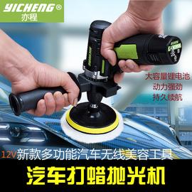 汽车美容抛光机无线打蜡机工具12v电动充电家车用划痕封釉打磨机