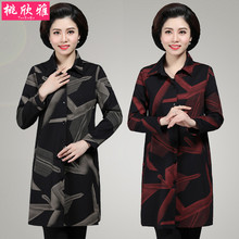 Mother's Spring Outerwear Long-sleeved Windshirt Shirt Middle-aged and Old-aged Women's Underwear Spring and Autumn