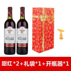 领100元券购买西班牙进口甜红酒半干红葡萄酒送礼佳选正品礼盒套餐