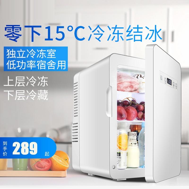 283.22元包邮车载12v大货车家两用制汽车小冰箱