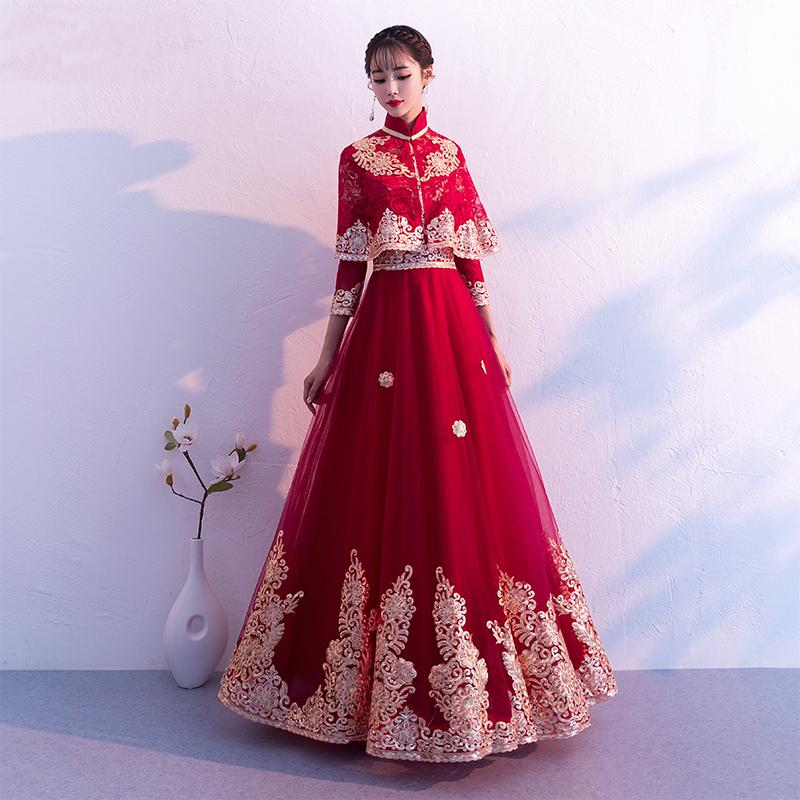 敬酒服新娘秋冬2020年新款中式结婚旗袍孕妇秀禾服中国风晚礼服女