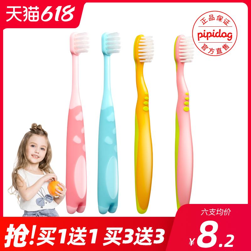 皮皮狗儿童牙刷纤细软毛韩国进口刷毛宝宝乳牙刷口腔清洁硅胶防滑