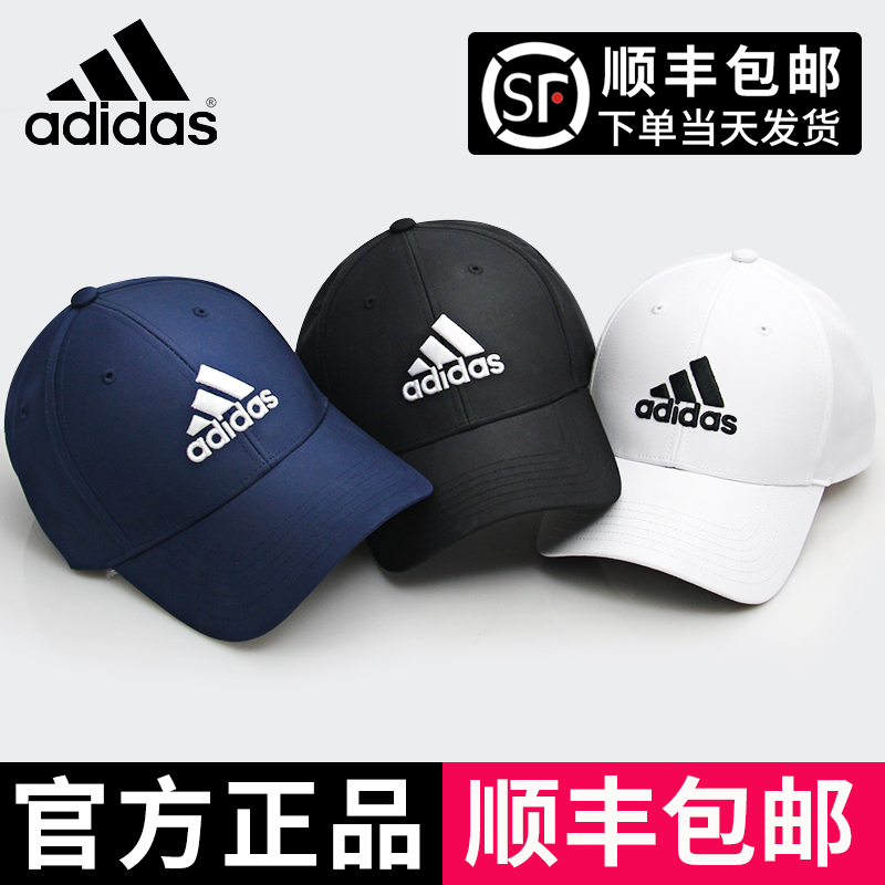 Adidas hat men's and women's fashion baseball hat sun hat summer running sports hat duck hat authentic