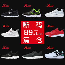 Special Step Men's Shoes New Genuine Running Shoes in Summer of 2019