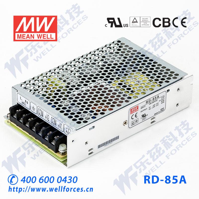 Следующий широта двойной дорога переключатель источник питания RD-85A 88W 5V12V [ содержать по голосу sf ] вес 0.64