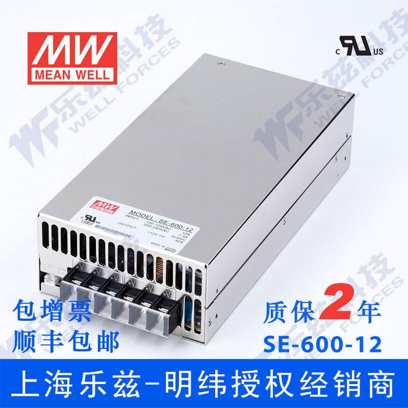 Следующий широта переключатель источник питания SE-600-12 600W 12V50A [ содержать по голосу sf ] вес 2.23