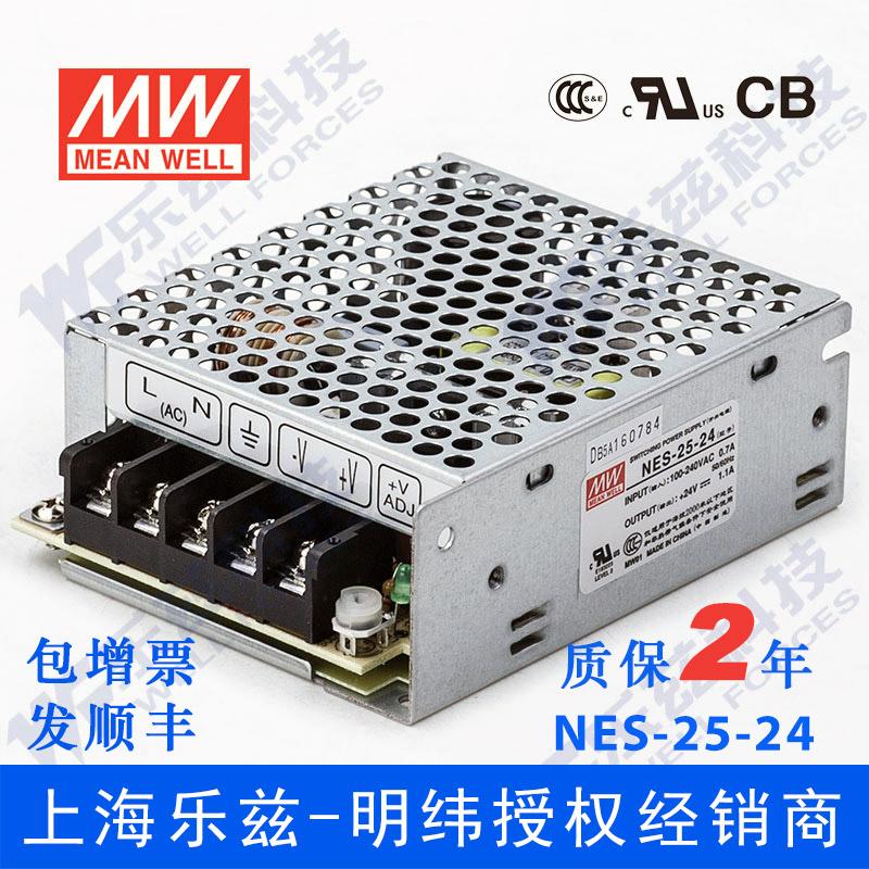 Тайвань следующий широта переключатель источник питания NES-25-24 26W 24V1.1A [ содержать по голосу sf ] вес 0.32