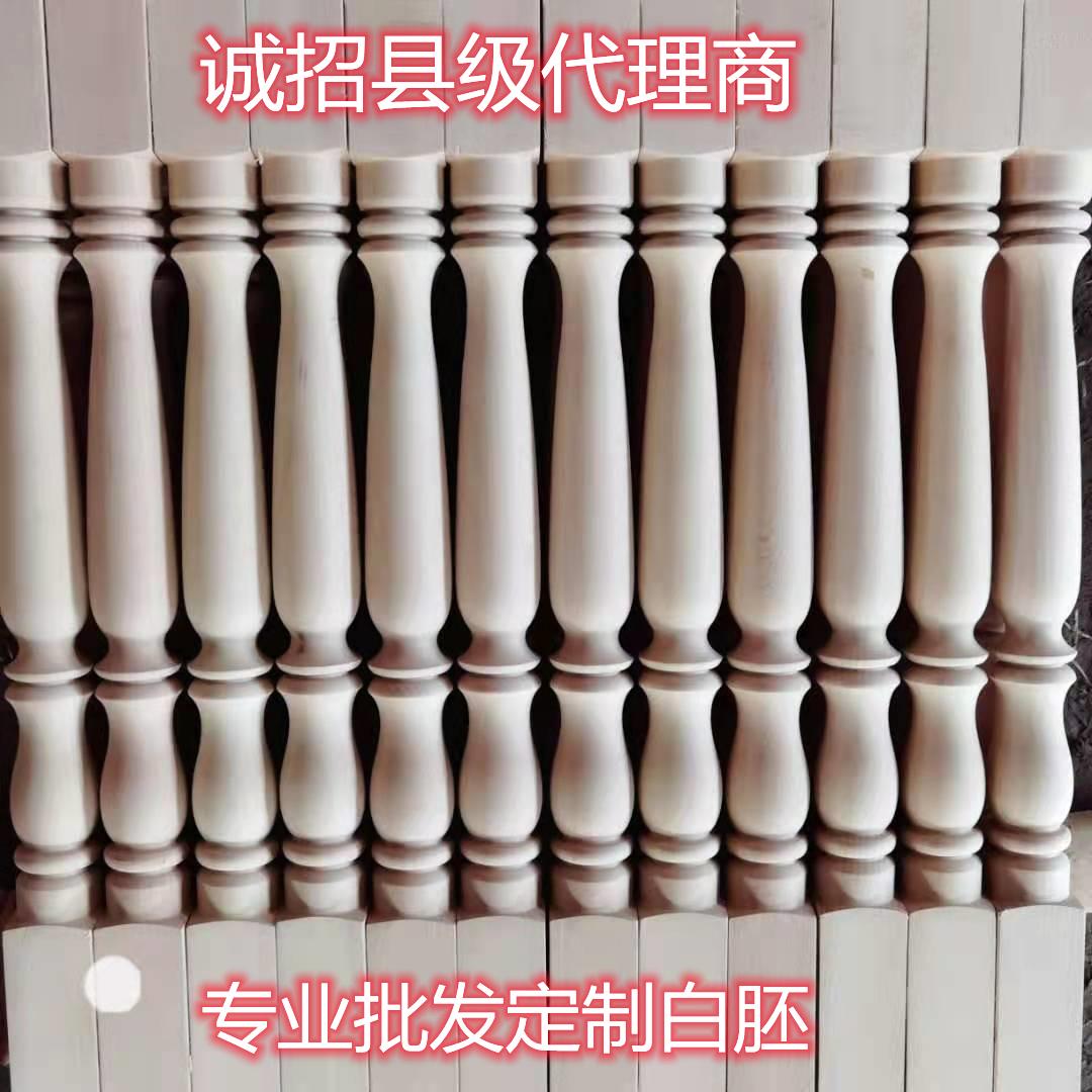 Лестничные столбы Артикул 521817937073