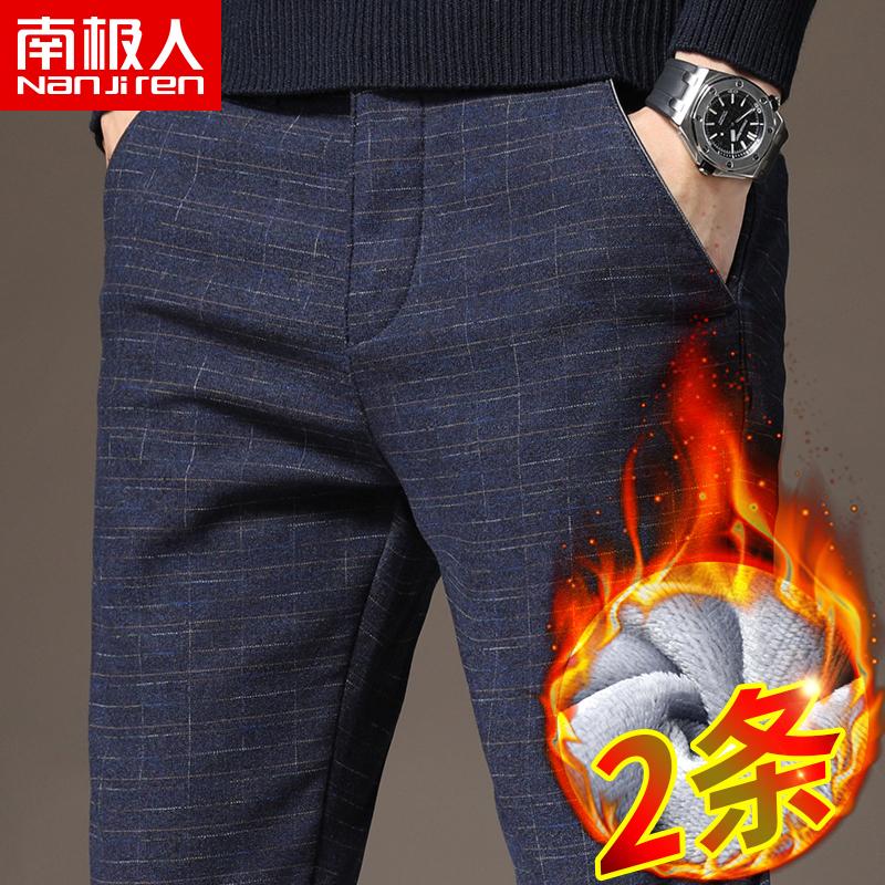 男装运动裤2018冬季收口新款修身保暖休闲长卫裤男08027