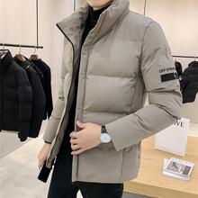 棉衣男士外套冬季2019新款加绒加厚冬装男生棉袄衣服羽绒棉服