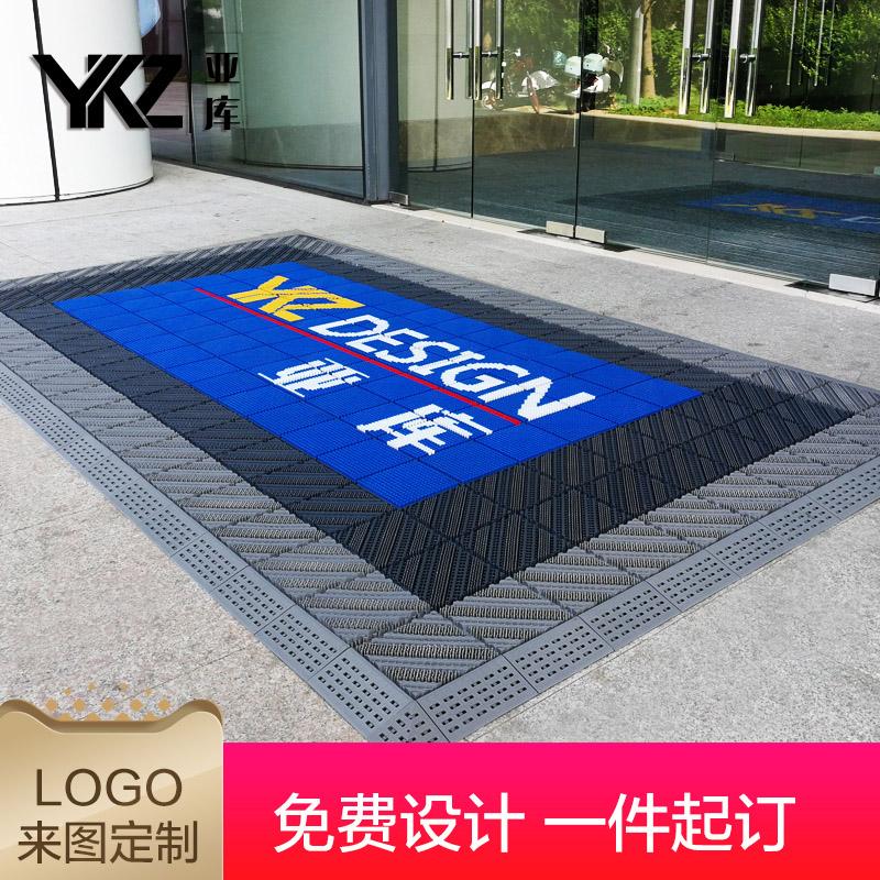 亚库定制LOGO地垫酒店商场门口广告地垫三合一拼接防水防滑除尘垫
