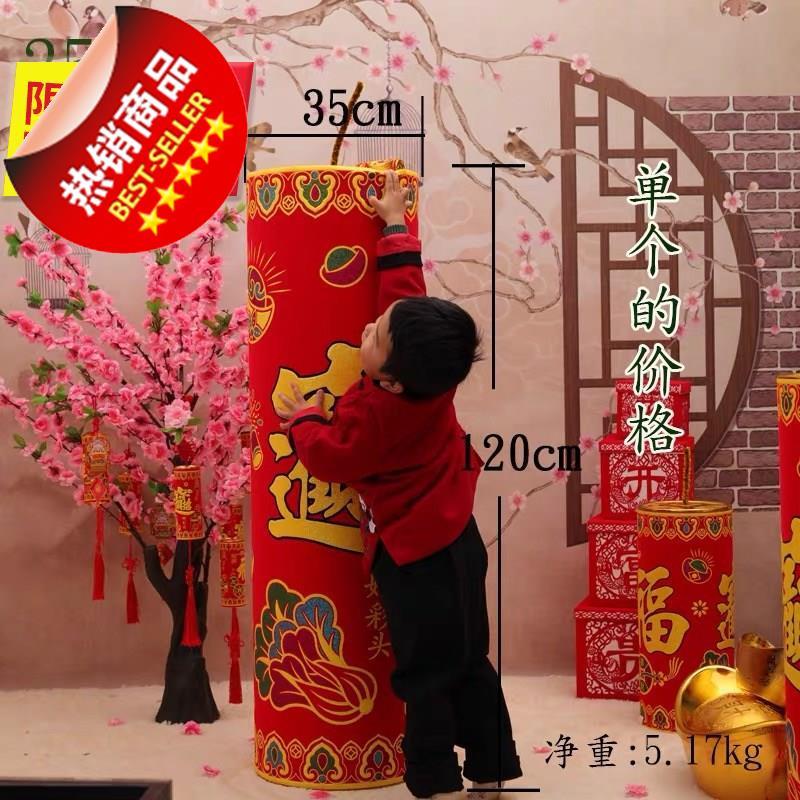 新年装饰场景摆件坐炮鞭炮炮竹道具商场酒店f堆s头橱窗新春布置用