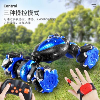 手势感应变形遥控汽车大号四驱越野车手表控扭变车儿童玩具车男孩