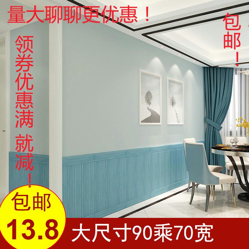 70宽*90高3D立体墙贴客厅墙裙防水防撞木纹贴纸软包自粘墙纸泡沫