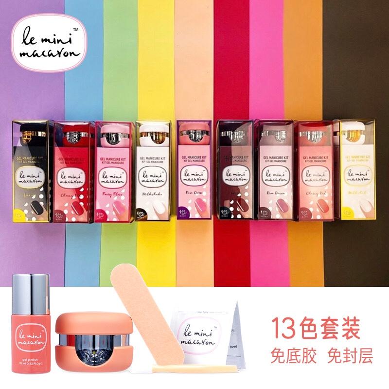 Leminimacaron red nail polish 2020 new summer fashion color nail salon special set