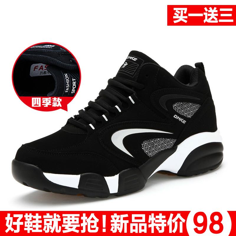 男鞋漫哈乔丹运动鞋2020新款秋冬季棉鞋加绒保暖休闲潮鞋跑步鞋图片