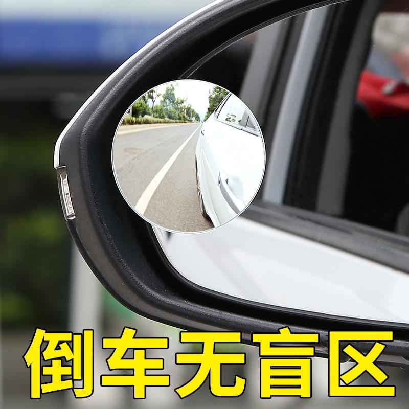 Зеркала для автомобилей и мотоциклов Артикул 599439359730