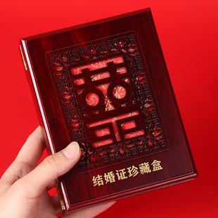 婚庆用品结婚证盒证件红色登记证盒子创意珍藏收藏放本的收纳盒价格