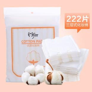 一次性洗脸巾双面干湿敷化妆棉洁面