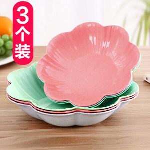 现代家用果盘客厅干果盘子水果盘茶几零食糖果盘创意瓜子盘塑料盘