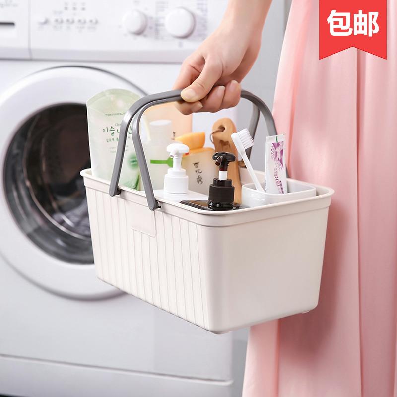 洗澡蓝浴筐韩国洗澡篮子手提收纳框浴室洗浴篮塑料筐子沐浴篮挂篮