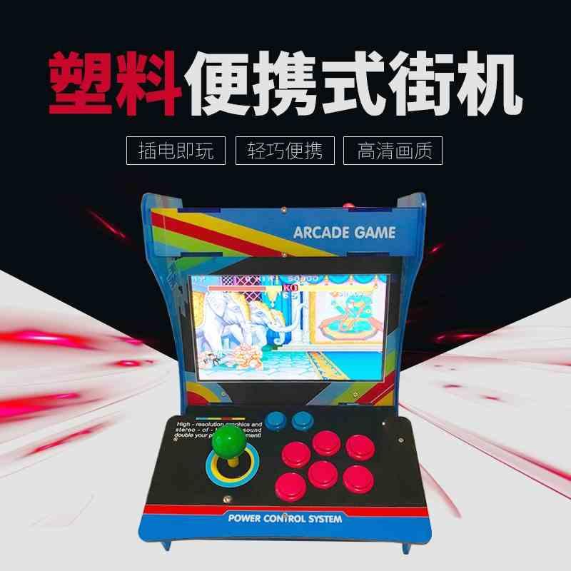 游戏机家用街机小型单人迷你一体式摇杆模拟街霸便携格斗机液晶