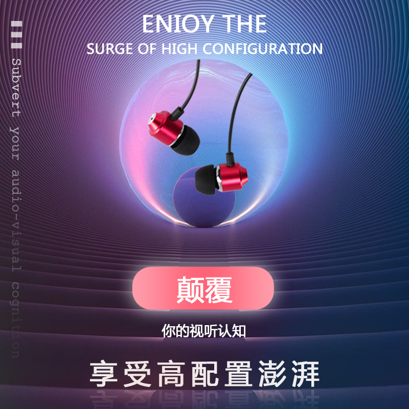 耳机重低音高品质有线入耳式线控带麦K歌HIFI立体耳机耳塞式直插
