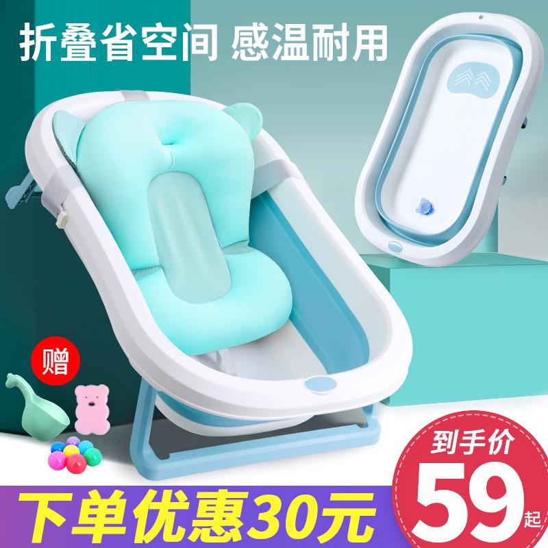 新生儿大号可折叠家用宝宝洗澡盆