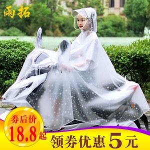 单人女电车时尚男骑行加大加厚雨衣