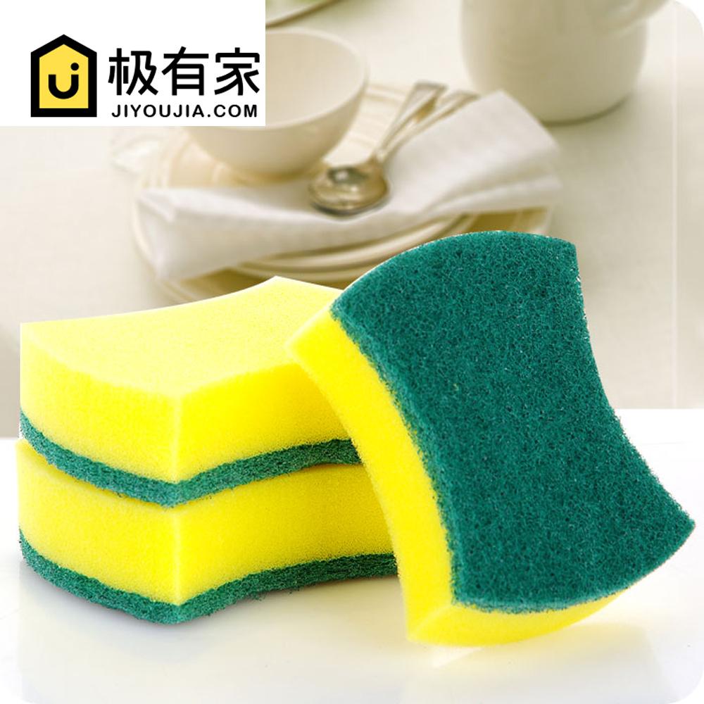 【20块装】厨房易清洗不掉碎屑双面洗碗刷锅强力去污海绵擦sf