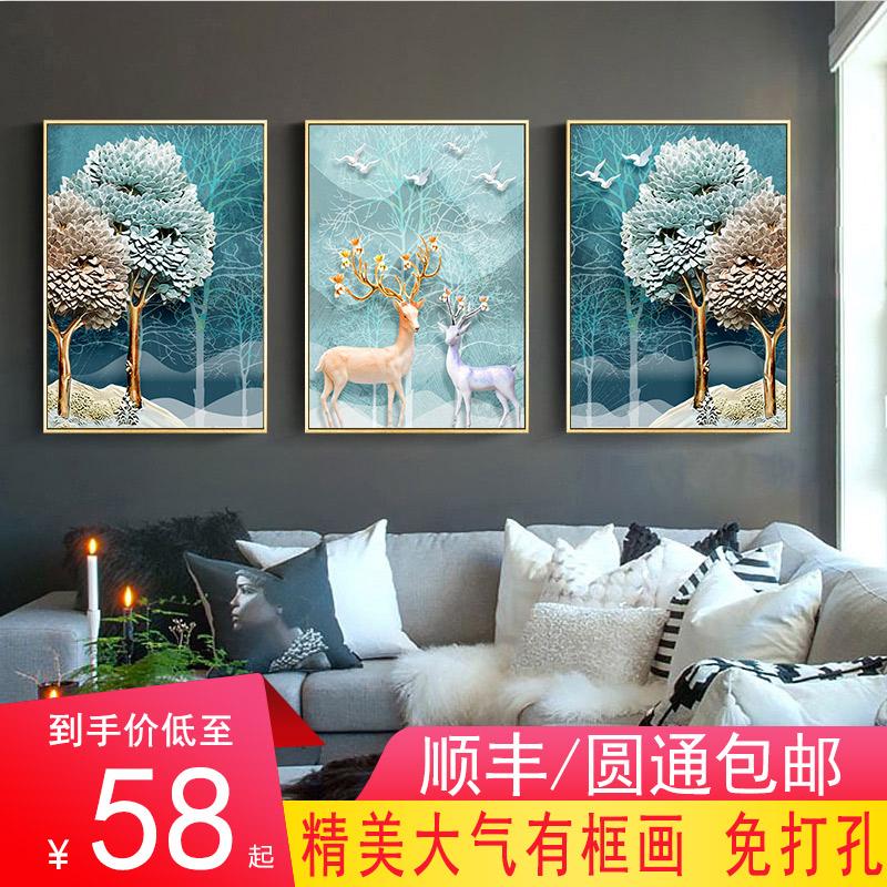 现代卧室简约北欧风格客厅装饰画