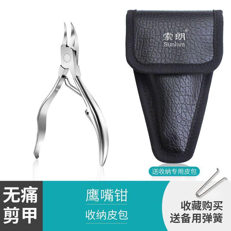 甲沟专用指甲剪刀单个套装斜口鹰嘴脚趾修脚神器嵌甲钳炎 红色
