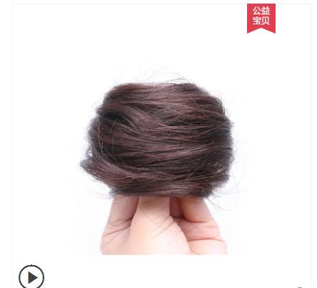 半丸子头假发包假发头饰发髻发圈发绳女盘发蓬松自然仿真花苞头饰
