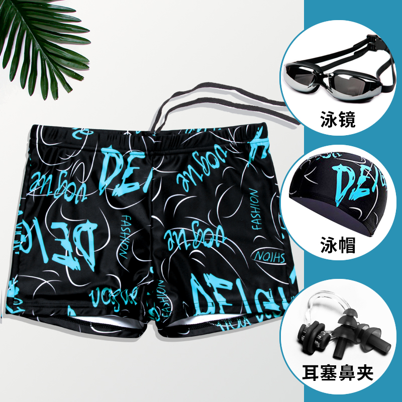 Swimming trunks equipped with mens boxer pants hot spring loose trunks waterproof swimming cap anti fog nearsighted swimsuit suit