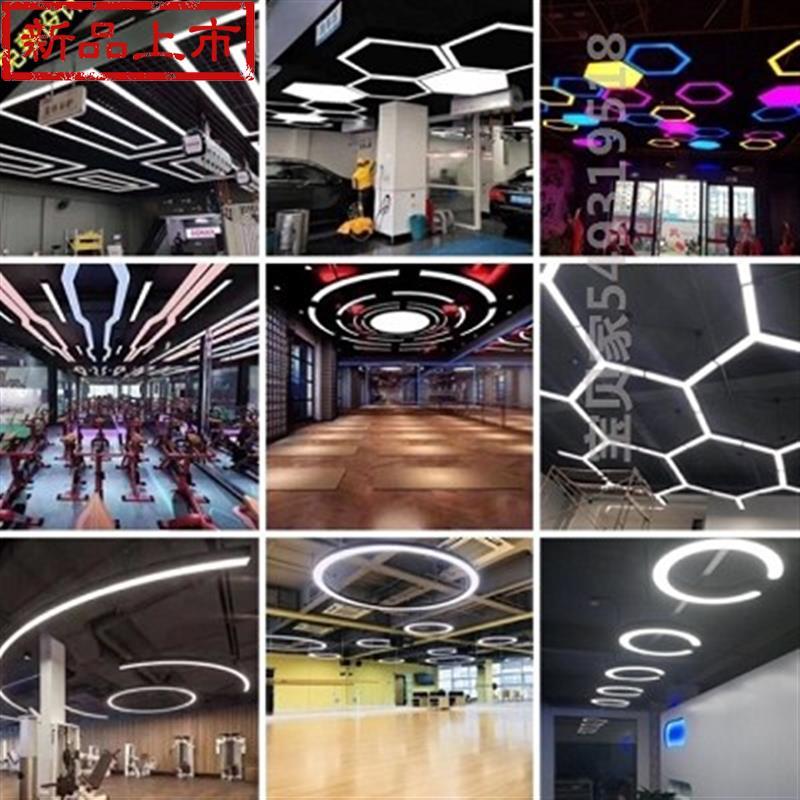 Hexagon chandelier KTV dress shop office led pet shop font decoration company