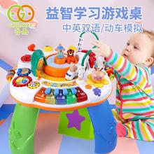 谷雨儿童多功能游戏桌宝宝早教益智玩具桌婴儿学习桌玩具桌子台子