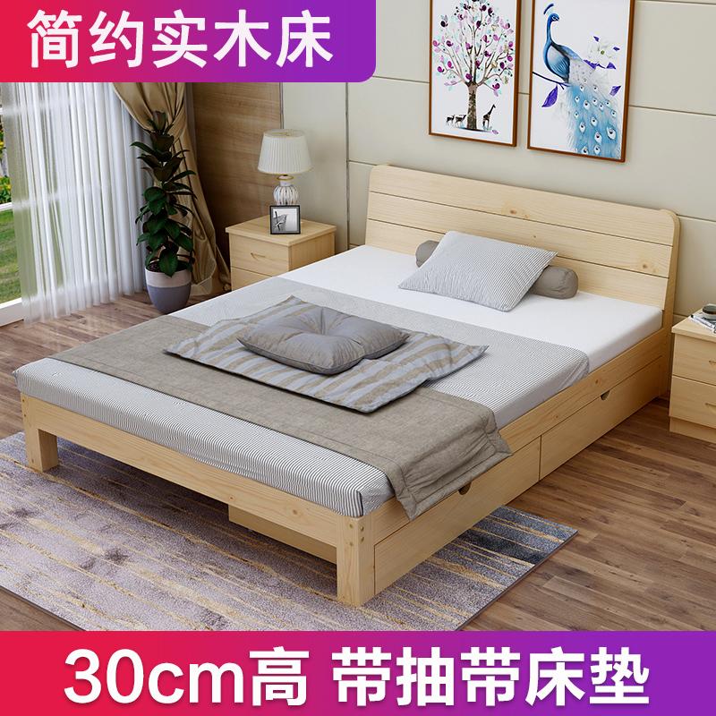 现代简约经济型实木床1.8米二手双人床旧货家具市场1.5米家居床架