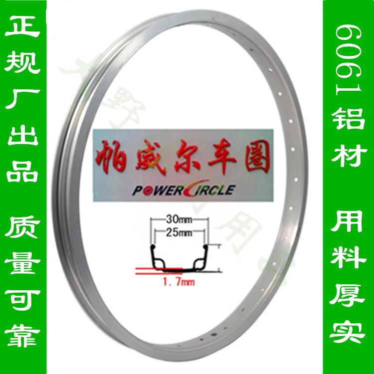 Сгущаться велосипед диски алюминиевое кольцо нож кольцом колеса 12 дюймовый 14 16 18 20 22 24 26 27 700