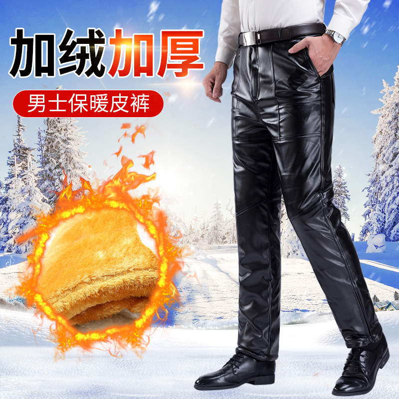 Middle aged and old mens leather pants waterproof motorcycle winter PU leather pants mens warm Plush thickened locomotive windproof riding