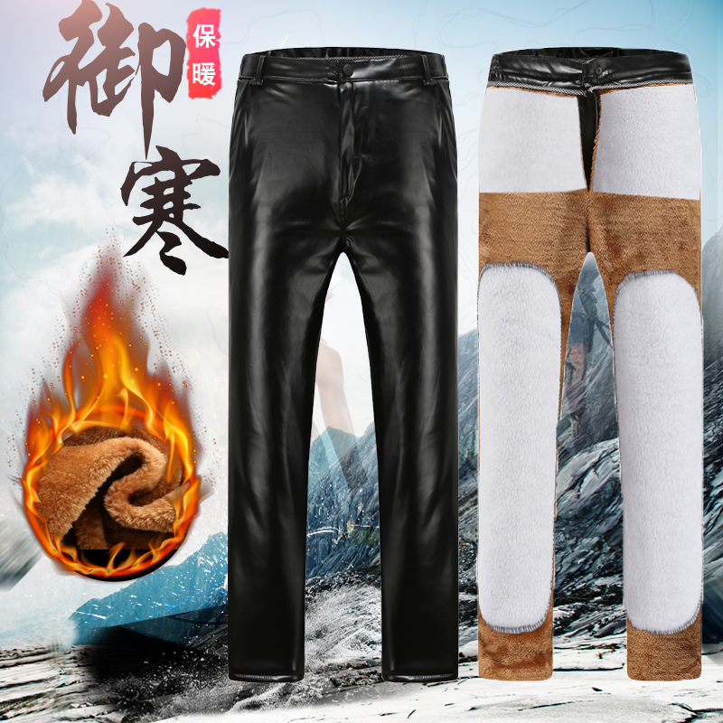 Winter loose mens leather pants Plush thickened motorcycle waterproof straight tube windproof riding leather pants for middle-aged and old men
