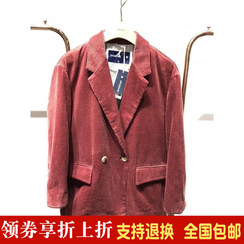 Announcers new autumn 2019 counter authentic corduroy suit coat: Aria on G string of bdm3xd592