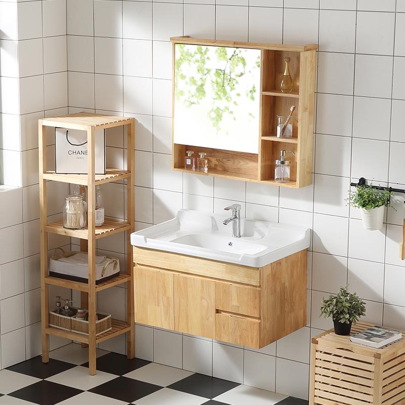 (用50元券)简约橡木浴室柜组合北欧实木卫浴柜卫生间洗漱台盆洗手池洗脸盆柜