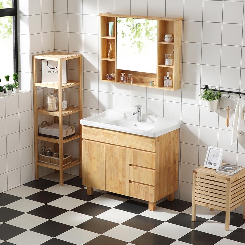 落地橡木浴室柜组合北欧实木卫浴柜卫生间洗漱台盆洗手池洗脸盆柜