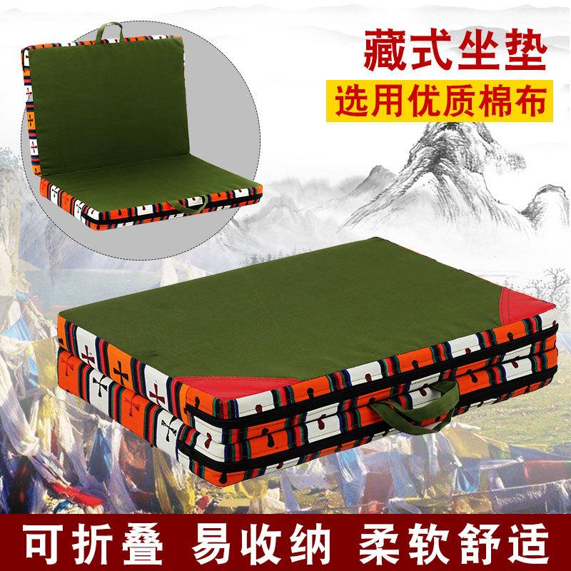 Подушки для медитации Артикул 579584313269