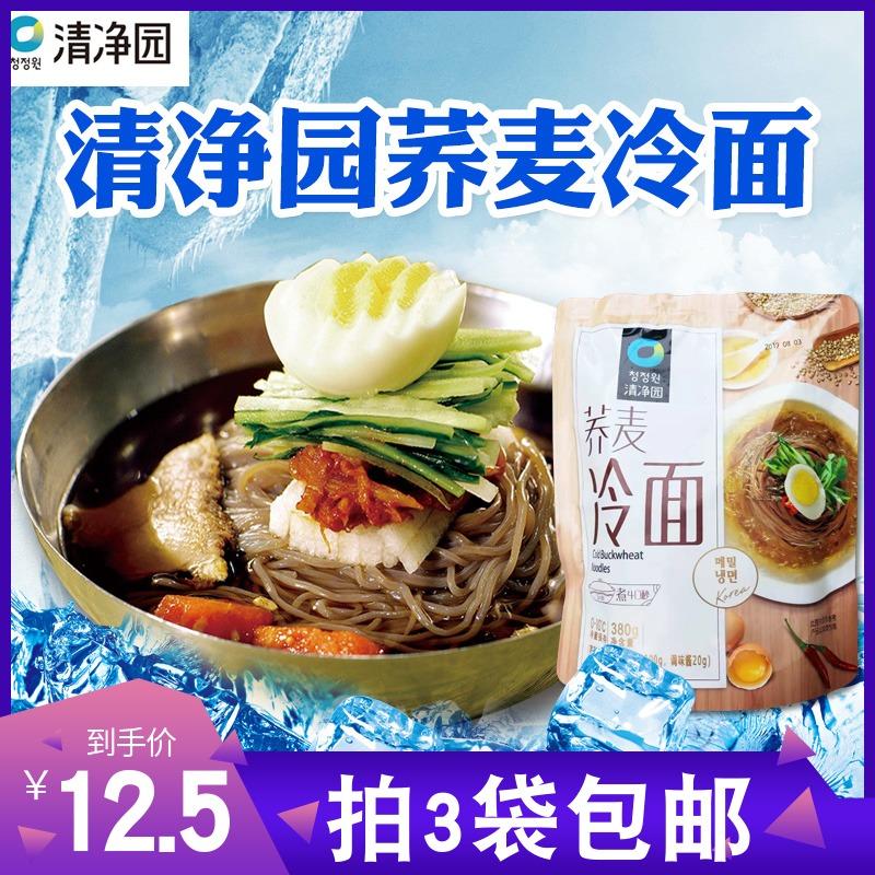 券后12.50元清净园韩国荞麦冷面 袋装东北大冷面朝鲜面正宗延吉特产速食小吃