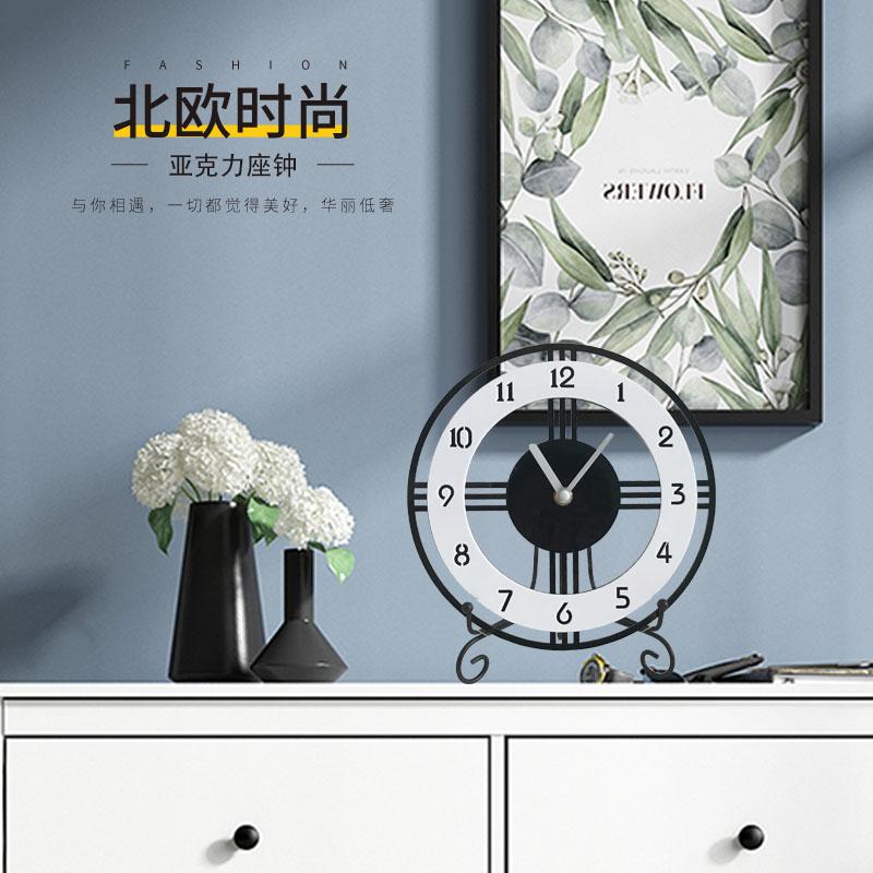 Настольные часы Артикул 594817034637