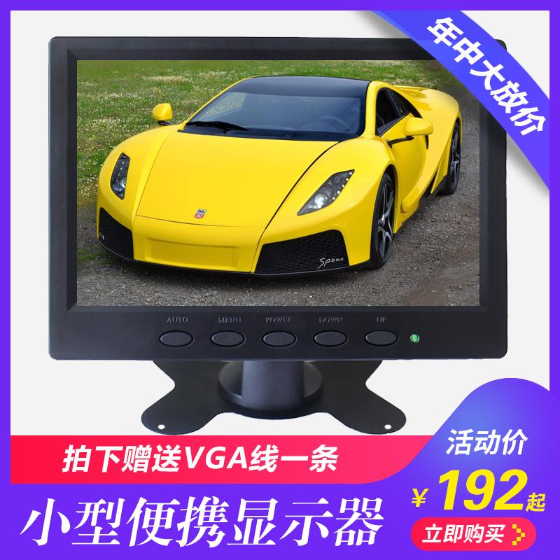 7寸8寸10寸11.6寸便携式电脑游戏显示器HDMI高清小型显示屏幕监控10月25日最新优惠